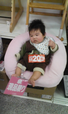$おてんばころんの育児日記-091130_1528~01.JPG