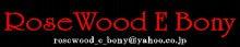 ≡RoseWood E Bony≡