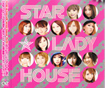 筧ちぐさオフィシャルブログ「CHIGUSA×BLOG」Powered by Ameba-STAR☆LADY HOUSE