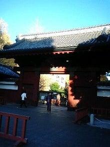 まぁしあ(MayaShiba)のネタコレ-091207_1509~0001.jpg