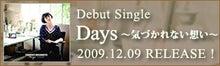 久本朋子 オフィシャルブログ「ココニイマス~Days」 Powered by Ameba