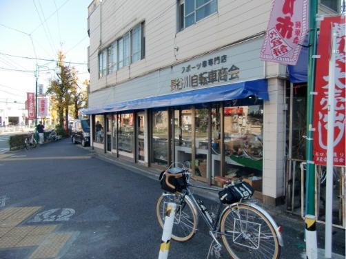 自転車の 自転車 都内 : 都内自転車店巡り|日々是流々 ...
