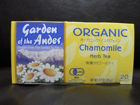 cinnamon log-Camomile tea