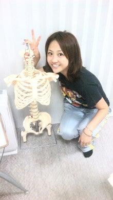 渡辺由布子オフィシャルブログ-091205_152242_ed.jpg