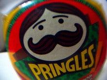 $cheltenhamのブログ-Pringles