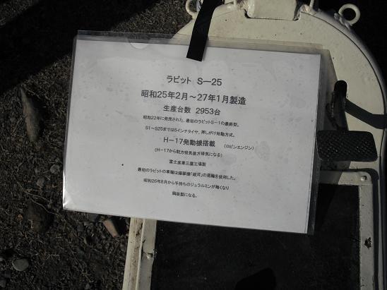 岐阜の印鑑と文房具屋   加藤ビジネス店主によるブログ-ラビット説明
