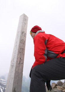 $cheltenhamのブログ-白山登山