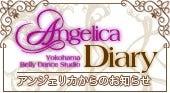 Belly Dance Ryoko/ベリーダンスなんちゃらかんちゃら-Angelica_diary