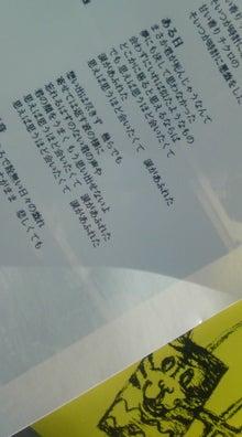 某~!?くぼ食堂★ドタバタ記-20091208133137.jpg