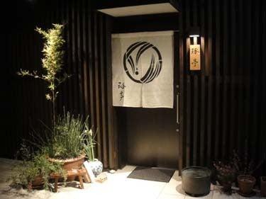 横浜発 驢馬人の美食な日々-HayamaTakutei
