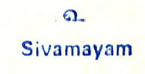 $神様集まれ!【インド神様大事典】-拡大Sivamayam
