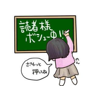 〇人姉弟!!(育児マンガ)