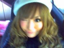 黛実希オフィシャルブログ「みきひめ☆ぶろぐ」Powered by Ameba-F1000303.jpg