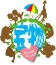 Earth Kids ~地球の宝物~