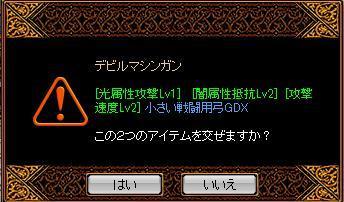 水鯖姫日記