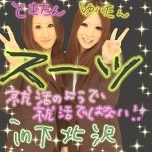 yuiyakiさんのブログ-ピクチャ(jpg)028.jpg