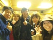 YOUのブログ-091213_2210361.jpg