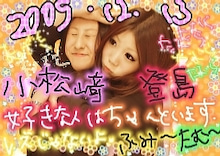 kaedecchinさんのブログ-Cute_B_R_s.jpg