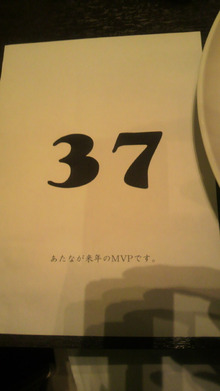 Yu's WEBSITE-2009120919240000.jpg