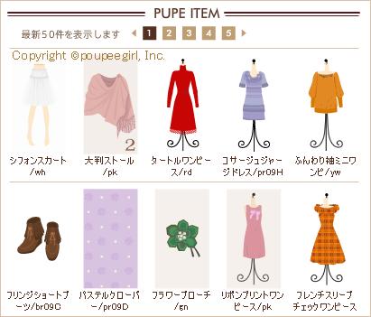 もんじゅのプペブログ-20091214