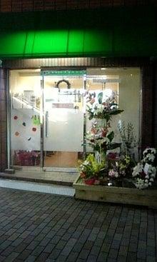 豆いぬくんプレゼンツ・モテ店訪問記-091214_184318.jpg