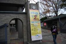 吉田潤喜オフィシャルブログ - アメリカンドリーマー --早稲田大学講演会