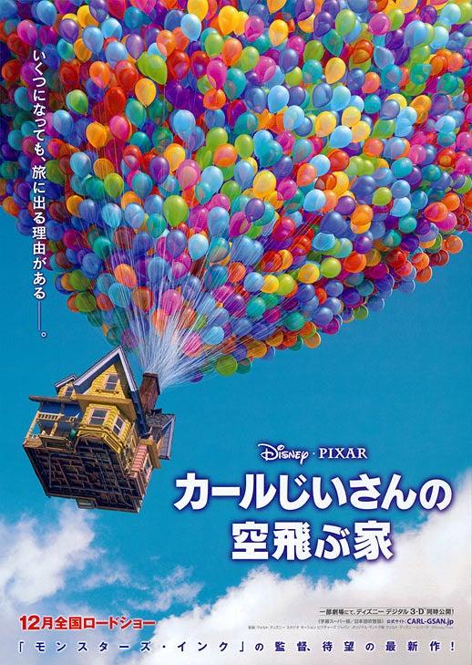 $映画「お馬鹿」一代 Returns