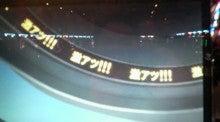 ☆至福のひととき☆-2009121520160000.jpg
