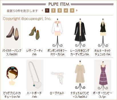 もんじゅのプペブログ-20091216