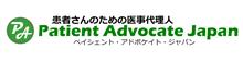 「素顔のままで」ともに生きる☆-adovocare