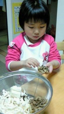 みかんmamaの育児日記-NEC_0190.jpg
