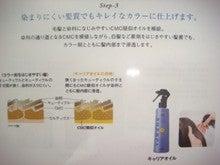 エマ美容室の[チョキ×チョキ日記]-1回¥1050円