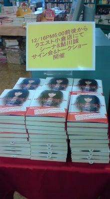 MissYのミーハー感想文-book2