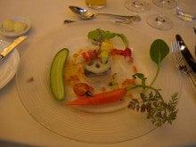 ゴエモンのブログ-前菜