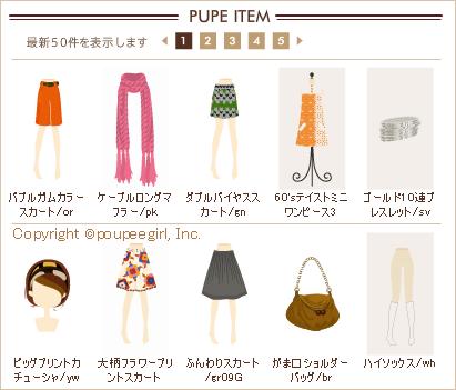 もんじゅのプペブログ-20091217