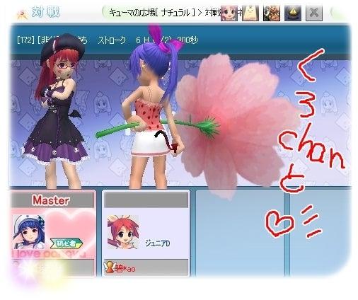 ♪碧威-aoi-×げぇむ冒険記♪-091211-03 対戦.jpg