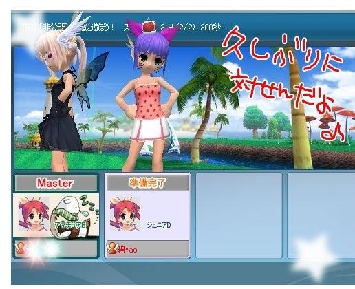 ♪碧威-aoi-×げぇむ冒険記♪-091211-01 対戦.jpg