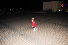 Open!YAMAnDA-宮ケ瀬4