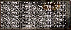 回り道して迷い道。~黄鯖運ランチャの珍道中~-日本語www