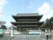 極私的 関西ローカル電車の小さな旅-仁和寺