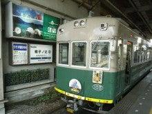 極私的 関西ローカル電車の小さな旅-鉄道