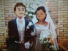 $爽やか谷間主婦☆すずの裏ブログ-結婚