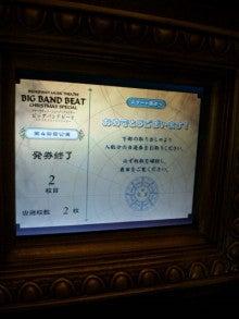 TOKYO Disney RESORT LIFE-DVC00201.jpg