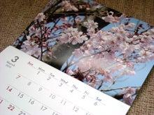 福島県在住ライターが綴る あんなこと こんなこと-カレンダー2010-1