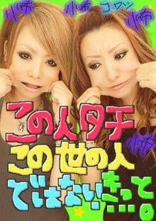 ИдМ!☆レニッき-DVC00146.jpg