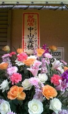 まったり.com-091219_150541.JPG