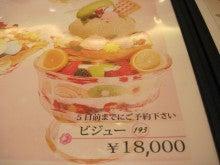 ぽれぽれカエルが雨に鳴く-kyoto0902