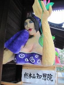 ぽれぽれカエルが雨に鳴く-kyoto0904
