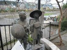 ぽれぽれカエルが雨に鳴く-kyoto0901