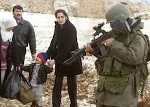 $国際協力&中東情報 -IsraeliSoldierAndPalestinian